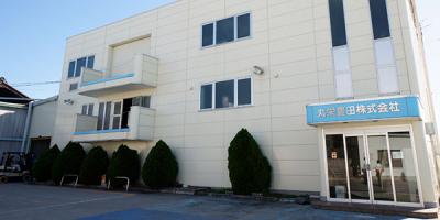 丸栄豊田株式会社